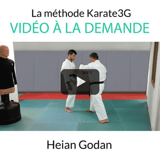 heian-godan-vod