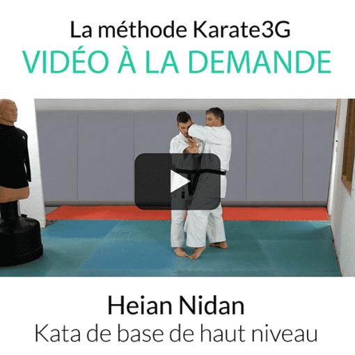 heian-nidan-vod