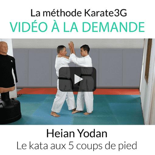 heian-yodan-vod